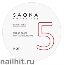 11299 Saona Cosmetics Сахарная паста №5  Твердая 200гр HOT