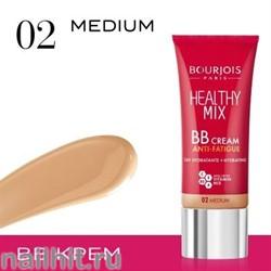 """Bourjois 670002 ВВ-крем для лица """"Healthy Mix"""" тон 2 MEDIUM"""