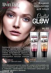045516 Alvin D'or Хайлайтер жидкий для лица Liquid GLOW HD Hollywood тон 02 для загорелой кожи 25мл HL-02