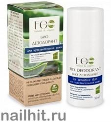 433985 ECOLAB Био- дезодорант для чувствительной кожи тела 50мл шарик