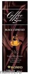 4528 SOLEO Крем для загара «Coffe Sun» Black Espresso 15мл