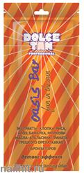 """13679 Dolce Tan Крем для загара 15мл 1000 DT """"Oasis Bar"""" с экстрактами хлопка и риса (для деликатного загара)"""