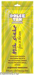"13682 Dolce Tan Крем для загара 15мл 1003 DT ""Milk shake"" с протеинами йогурта, комплексом молочной ванили, маслом грецкого ореха (для устойчивого загара)"