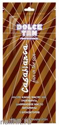 """13686 Dolce Tan Крем для загара 15мл 1007 DT """"Casablanca"""" с маслом кофе, маслом Ши, шафрановое масло и 5 бронзаторами (для загара в солярии)"""