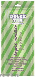 """13690 Dolce Tan Крем для загара 15мл 1013 DT """"Angels paradise""""с ореховым маслом, маслом цветков лотоса, экстрактом алоэ, без бронзаторов, без парабенов (для деликатного загара)"""