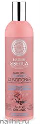"""53888 Natura Siberica Бальзам для уставших ослабленных волос """"antioxidant"""" 400мл"""