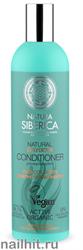 """53857 Natura Siberica Бальзам для жирных волос """"daily detox"""" 400мл"""