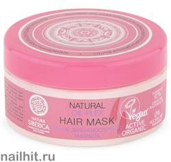 """56650 Natura Siberica Маска для окрашенных поврежденных волос """"oil-plex"""" 300мл"""