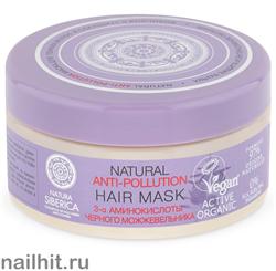 """56643 Natura Siberica Маска для тонких волос и секущихся кончиков """"anti-pollution"""" 300мл"""