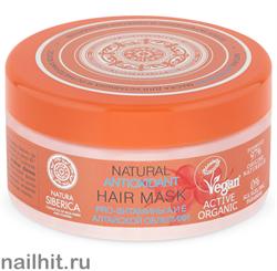 """56667 Natura Siberica Маска для уставших ослабленных волос """"antioxidant"""" 300мл"""