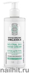 20019 Planeta Organica PURE Крем для рук 300мл для чувствительной кожи рук