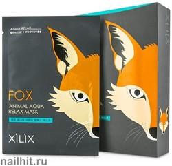 """854505 Dermal Маска для лица коллагеновая успокаивающая """"Fox Animal"""" 25гр"""