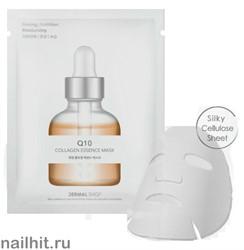 857216 Dermal Shop Маска для лица инновационная с комплексом аминокислот, витаминов и Коэнзим Q10 25гр