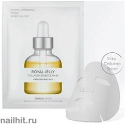 857179 Dermal Shop Маска для лица инновационная с комплексом аминокислот, витаминов и Маточным молочком 25гр