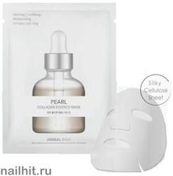857162 Dermal Shop Маска для лица инновационная с комплексом аминокислот, витаминов и Жемчужной пудрой 25гр