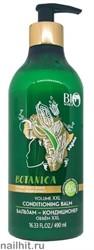 001257 Bio World Botanica Бальзам- кондиционер для волос Ревень, Черный кунжут 490мл