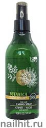 001509 Bio World Botanica Спрей- уход для волос Бесцветная хна, Имбирь 245мл