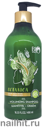 001233 Bio World Botanica Шампунь- объем для волос Ревень, черный кунжут 490мл