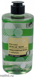 000328 Bio World Secret life Вода мицеллярная с Золотом 445мл
