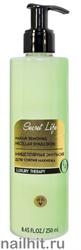 000618 Bio World Secret life Эмульсия мицеллярная для снятия макияжа 250мл