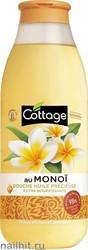 952812 Cottage Гель для душа Питательный с маслом Моной 560мл
