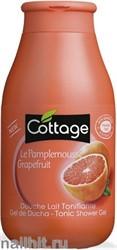 052863 Cottage Гель для душа Тонизирующий 250мл Грейпфрут