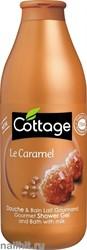 055086 Cottage Гель для душа+ Пена для ванн 750мл Сладкая Карамель