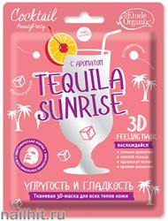 932059 Etude Organix Маска-3D тканевая для лица Упругость и Гладкость Tequila Sunrise 23гр