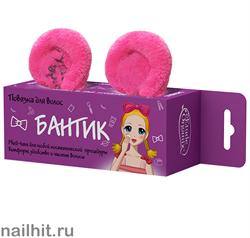 420220 Etude Organix Повязка для волос БАНТИК 60гр