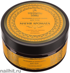 872225 Фараоновы ванны Крем-скраб для тела пенящийся 200гр масло макадамии, экстракт персика