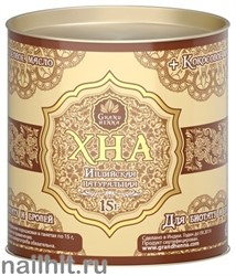 11835 Grand Xenna Хна натуральная для бровей и биотату КОРИЧНЕВАЯ 30гр+ кокосовое масло