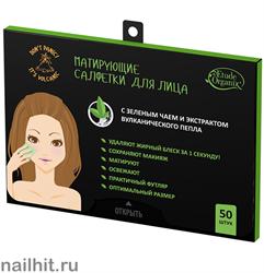 981807 Etude Organix Volcanic Салфетки Матирующие для лица с Зеленым чаем 50шт