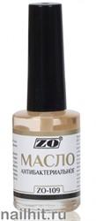 6137 ZO Профессиональная серия № 109 Масло антибактериальное 10мл