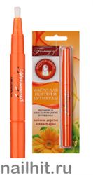 6066 Formagrif Масло для кутикулы в карандаше Чайное дерево и календула (питание и восстановление кутикулы)