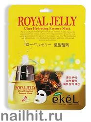 13747 Ekel Маска тканевая 0088 с экстрактом пчелиного маточного молочка 25гр