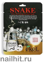 13753 Ekel Маска тканевая 4635 с пептидами змеиного яда 25гр