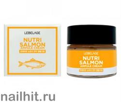 13045 Lebelage Ампульный крем-сыворотка 1889 Питательный с маслом лосося 70мл