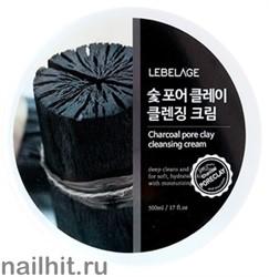 13092 Lebelage Крем для снятия макияжа 1452 Сужающий поры на основе древесного угля и глины 500мл