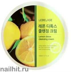 13091 Lebelage Крем для снятия макияжа 1469 Детокс с лимоном 500мл