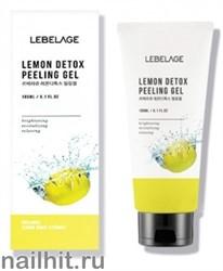 13093 Lebelage Пилинг- гель 1612 Oтшелушивающий с экстрактом лимона 180гр