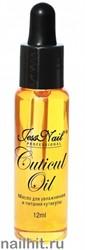 14291 JessNail Масло для кутикулы, увлажнение и питание 12мл Апельсин