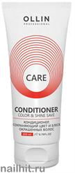 727069/395096 Ollin Care Color&Shine Save Conditioner 200мл Кондиционер сохраняющий цвет и блеск окрашенных волос