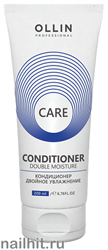395454 Ollin Care Double Moisture Conditioner 200мл Кондиционер двойное увлажнение волос