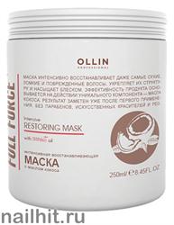 725782 Ollin Full Force 250мл Интенсивная восстанавливающая маска для волос с маслом кокоса