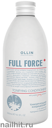 725768 Ollin Full Force 300мл Тонизирующий кондиционер с экстрактом пурпурного женьшеня