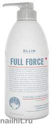725751 Ollin Full Force 750мл Тонизирующий кондиционер с экстрактом пурпурного женьшеня