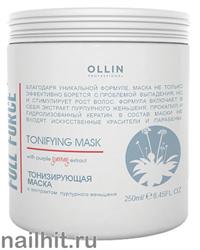 725737 Ollin Full Force 250мл Тонизирующая маска с экстрактом пурпурного женьшеня