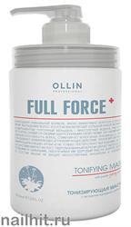 725720 Ollin Full Force 650мл Тонизирующая маска с экстрактом пурпурного женьшеня