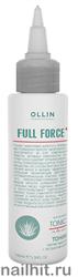 725683 Ollin Full Force 100мл Тоник против перхоти с экстрактом алоэ