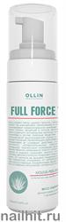 725652 Ollin Full Force 150мл Мусс- пилинг для волос и кожи головы с экстрактом алоэ